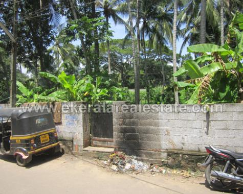 Pappanamcode Land for sale Properties in Pappanamcode House Plots in Pappanamcode for sale Pappanamcode Real Estate