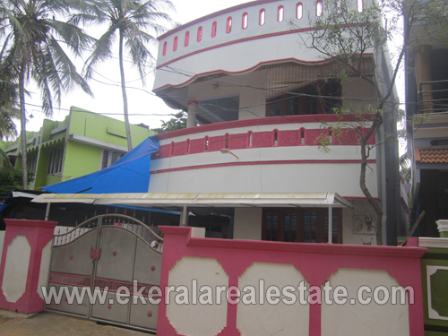 low rate house for sale in paruthikuzhi ambalathara trivandrum
